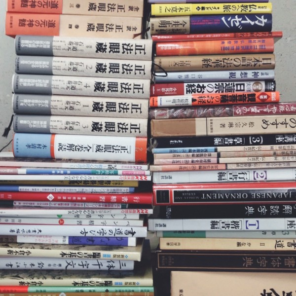 奈良県奈良市にて、仏教・書道に関する古本出張買取