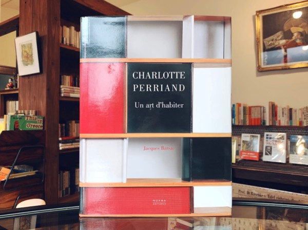 シャルロット・ペリアン CHARLOTTE PERRIAND: Un art d'habiter 1903-1959 | デザイン・インテリア・家具・建築