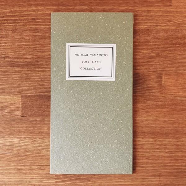 山本六三 ポストカード・コレクション MUTSUMI YAMAMOTO POST CARD COLLECTION 1980-1991 | 山本六三署名入 / 1992年 アリババ・プレス | 美術・作品集・ポストカードブック