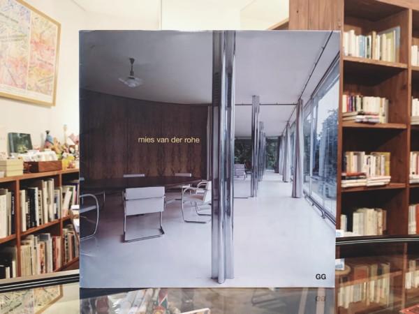 ミース・ファン・デル・ローエ作品集 Mies van der Rohe | 建築書