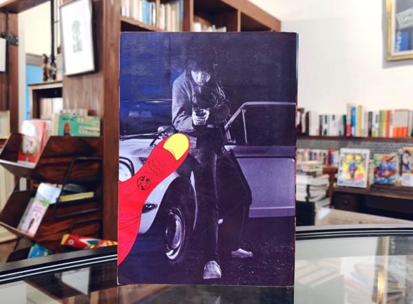 横尾忠則日記 一米七〇糎のブルース | 1969年初版・新書館 | エッセイ