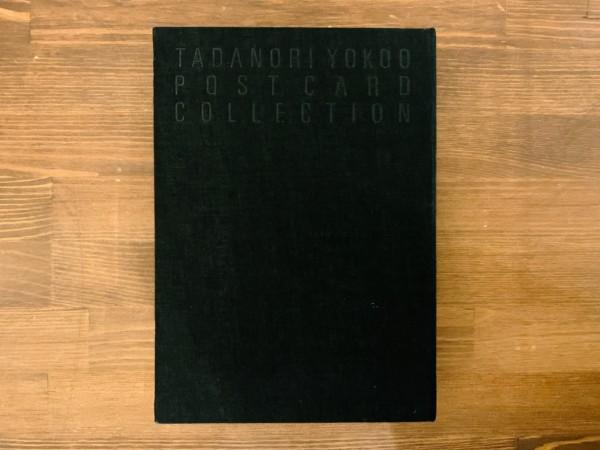 横尾忠則ポストカードコレクション TADANORI YOKOO POST CARD COLLECTION | 50枚組・未開封・黒函入り |  ポストカード・現代美術・グラフィックデザイン・ポスターデザイン