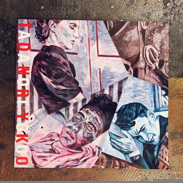横尾忠則展 ーその転換と変換ー 図録 | 神戸新聞創刊90周年記念・ヤマトヤシキ | 美術・グラフィックデザイン・図録
