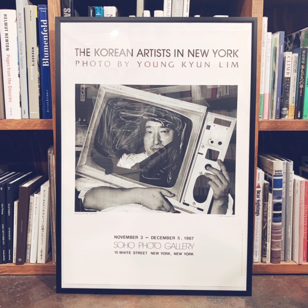 ナムジュン・パイクのポスター Nam June Paik | Photo by Lim Youg Kyun | THE KOREAN ARTISTS IN NEW YORK | ポスター・現代美術・写真