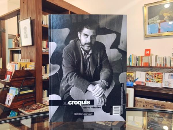 エル・クロッキー EL CROQUIS 30+49/50+72[Ⅱ]+100/101: Enric Miralles 1983-2000 エンリック・ミラージェス | 建築書・建築雑誌
