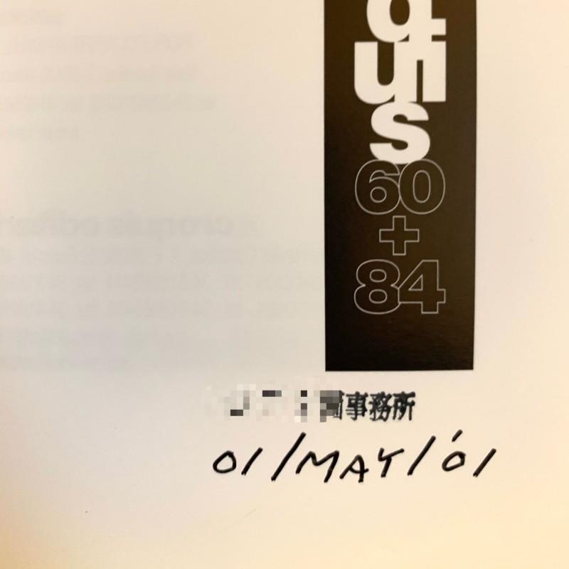 エル・クロッキー EL CROQUIS 60+84: Herzog & de Meuron 1981-2000 ヘルツォーク & ド・ムーロン | 建築書・建築雑誌