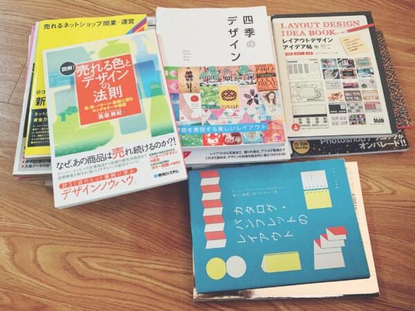大阪市北区にて、デザイン、ビジネス書などの古本出張買取