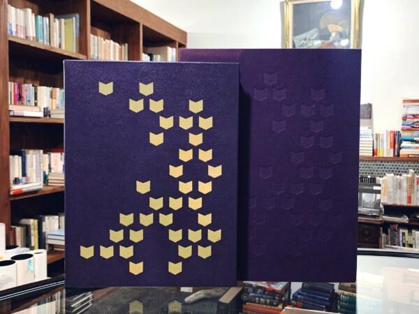 ケルスティン・ティニ・ミウラ 私の製本装幀芸術の世界 特装限定本 | 1980年限定350部・求龍堂 | 工芸・製本・限定本