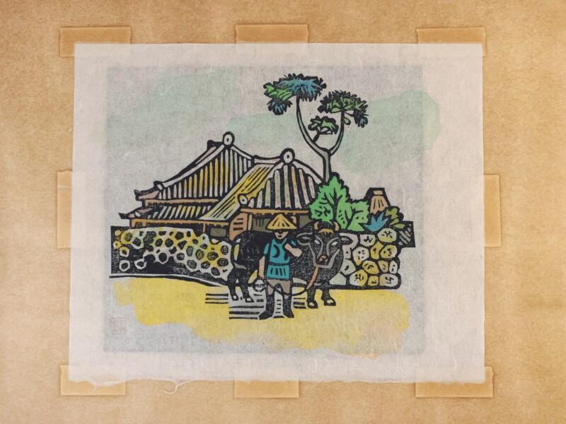 儀間比呂志版画作品『パパイヤのある家』 | 版画・工芸