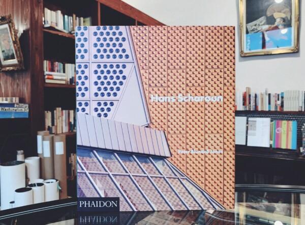 再入荷! ハンス・シャロウン作品集 Hans Scharoun | Peter Blundell Jones・PHAIDON | 建築書