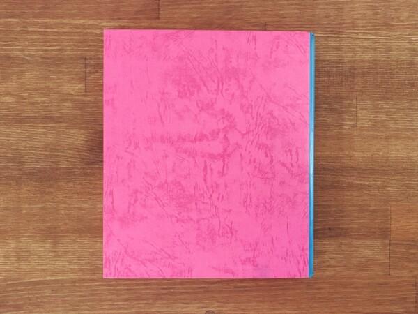 大家利夫のルリユール限定本 | 白石かずこ『四つの窓』 | 昭和63年限定58部・指月社・大家利夫製本 | ルリユール・文学・詩集