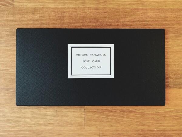 山本六三 ポストカード・コレクション・異装本(黒紙ケース) MUTSUMI YAMAMOTO POST CARD COLLECTION 1980-1991 | 山本六三署名入 / 1992年 アリババ・プレス | 美術・作品集・ポストカードブック