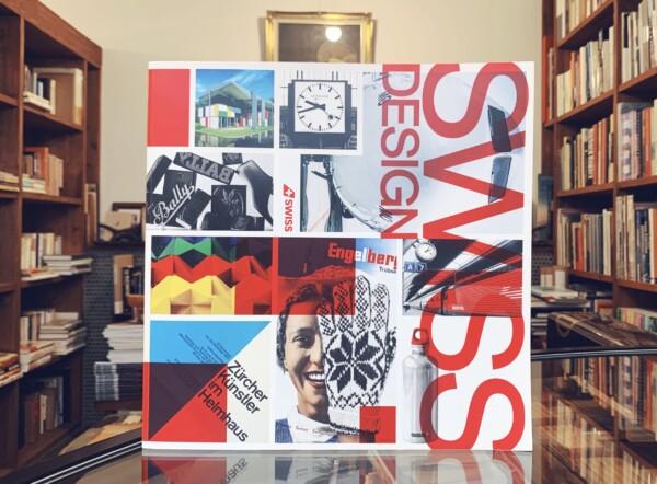 スイスデザイン展カタログ SWISS DESIGN | 2015年 / 開催:東京オペラシティアートギャラリーほか / 発行:(株)キュレイターズ | デザイン・建築・図録