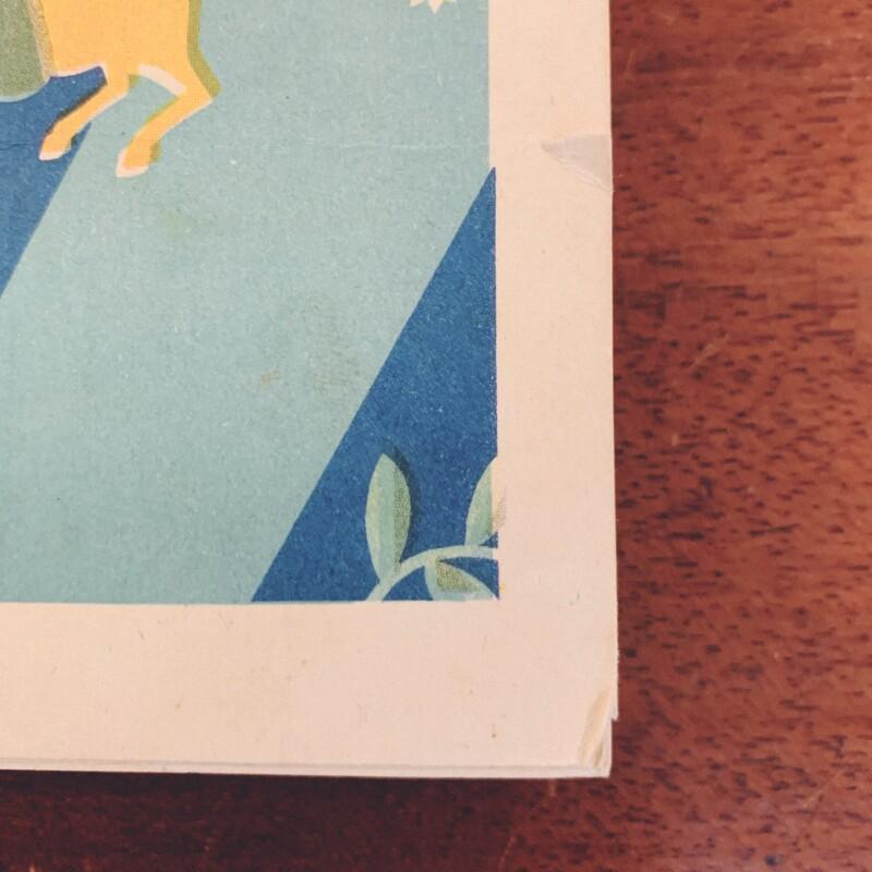 戦前の図案集   色彩図案大観 全80枚揃   内藤良治 画著   昭和12年初版・大修堂書店   明治大正昭和戦前・グラフィックデザイン・イラストレーション