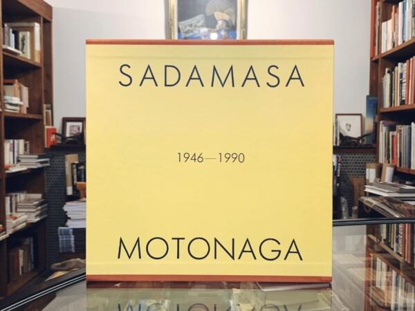 元永定正作品集 1946-1990 SADAMASA MOTONAGA | 1991年限定1000部・博進堂 | 現代美術・具体・美術書