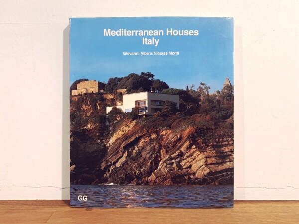 GG: Mediterranean Houses Seriesなど住宅建築シリーズ(分売) | 建築書