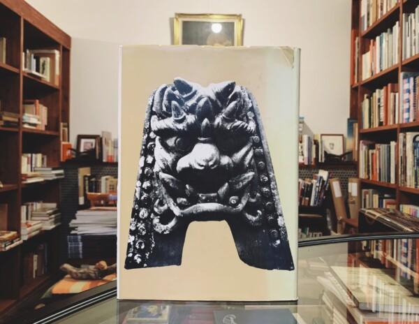 鬼瓦  | 小林章男著・昭和56年初版・大蔵経済出版 | 日本建築・歴史・民俗学・デザイン